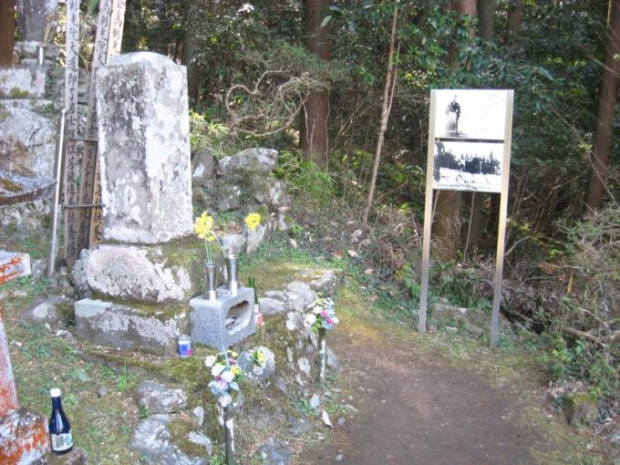 渋沢平九郎のお墓と解説板