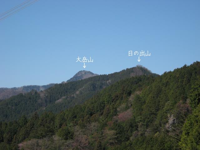 日の出山と大岳山