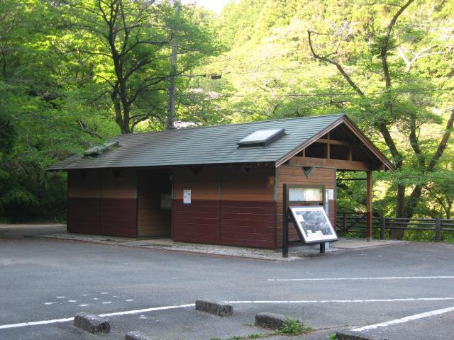 鎌北湖第一駐車場内公衆トイレ