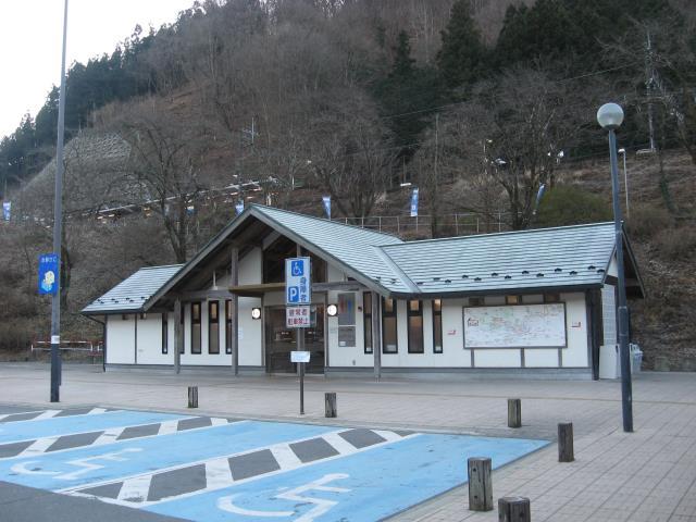 道の駅あしがくぼ第一駐車場内の公衆トイレ