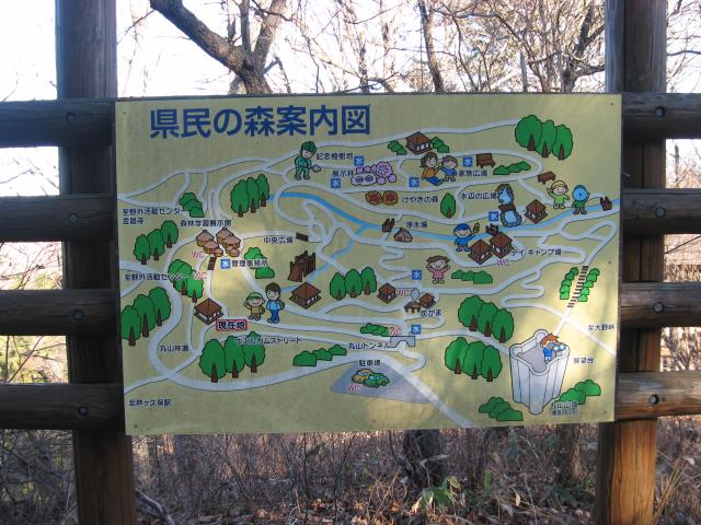 県民の森の案内図